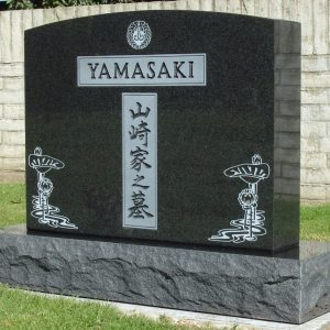 Yamasaki Custom Upright Tablet Memorial