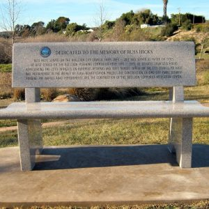 "52"" bench memorial with color bronze city seal"